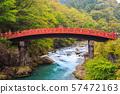 Shinkyo Bridge in autumn at Nikko. 57472163
