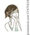 Woman-Surprise / Shock 57475019