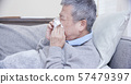 asian elderly  sick man sneeze 57479397