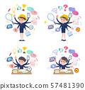 flat type primary school boy_mulch task 57481390