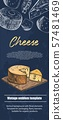 Different varieties of cheese. Vintage. Food. Background for flyers, banners, posters. 57481469