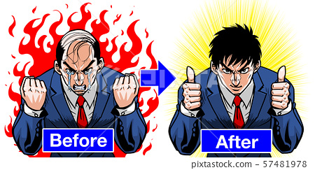 Before After Suit Barcode Bald Good Job 57481978