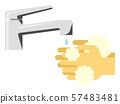 洗手的簡單的例證用手肥皂 57483481