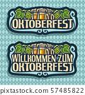 Vector logo for Oktoberfest 57485822