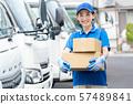 여성 드라이버 트럭 운송 산업 비즈니스 이미지 57489841