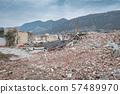Demolition of buildings 57489970