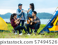 Camping outdoor. Group  friends camping  57494526