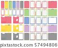 다채로운 바인더 일러스트 57494806