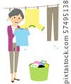 시니어 여자 세탁 57495138
