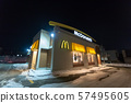 The North most McDonald in Japan 57495605