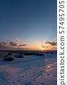 Sunset of Noshappu cape View of Hokkaido 57495705