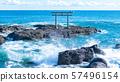 茨城縣大鳥海灘Torii Shrine Sea Torii 57496154