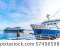 Cruise ship entering Hakodate Bay, Hokkaido 57496598