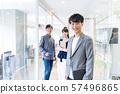 業務,公司,公司,員工,團隊 57496865