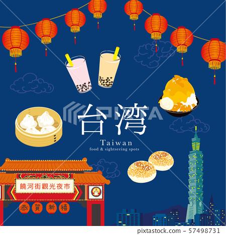 台灣圖像例證 57498731
