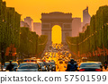 Golden Sunset on the Champs Elysees 57501599