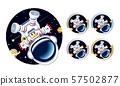 우주 비행사 57502877