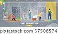 Apartment First Renovation Flat Vector Web Banner 57506574