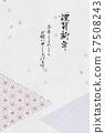 新年卡日本紙日本模式金銀葉 57508243