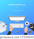 Vector flat business workplace with computer, cup 57509049