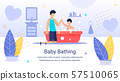 Advertising Banner Inscription Baby Bathing, Flat. 57510065