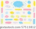 Speech bubble set 2 57513812