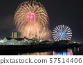 [여름 이미지] 불꽃 놀이 57514406