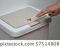 휴지통 (더스트 박스 분별 가연성 불연성 재활용 재사용 자원 복사 공간 휴지통) 57514808