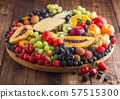 Fresh raw organic summer berries and exotic fruits 57515300