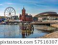 View of Cardiff Bay 57516307