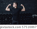 Young man in the gym. Healthcare. Lifestyle. A sexy man dressed in a black T-shirt. Caucasian 57516867