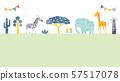 稀树草原草食动物 57517078