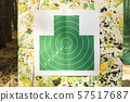 a target on a background of green 57517687
