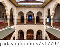 MARRAKESH, MOROCCO - JAN 2019: Moroccan architecture traditional arabian design - Rich Riyad patio 57517792