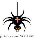 Halloween spider flat single icon. Halloween symbol of fear and danger. Black spooky decorative 57519967