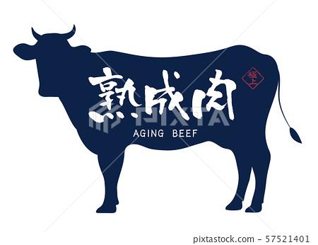 老年的肉類標籤 57521401