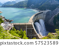 Toyama Prefecture Kurobe Dam 57523589