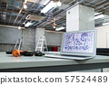 房地產建築施工工作設計現場監督 57524489