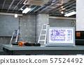 房地產建築施工工作設計現場監督 57524492