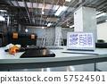 房地產建築施工工作設計現場監督 57524501