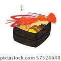 Osechi with shrimp lobster, no heavy, shrimp text 57524649