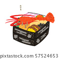 Osechi with Ise shrimp, heavy white with letters 57524653