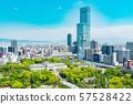 아베노바시 터미널 빌딩 57528422