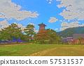 Izushi城堡城堡鎮例證結束 57531537