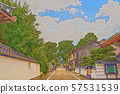 Izushi城堡城堡鎮例證結束 57531539