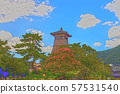 Izushi城堡城堡鎮例證結束 57531540