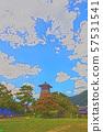 Izushi城堡城堡鎮例證結束 57531541