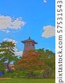 Izushi城堡城堡鎮例證結束 57531543
