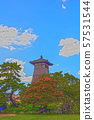 Izushi城堡城堡鎮例證結束 57531544