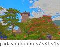 Izushi城堡城堡鎮例證結束 57531545